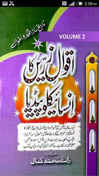 Aqwal-e-Zarrin Ka  Volume 2 poster