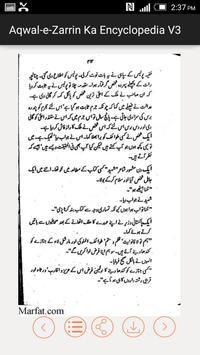 Aqwal-e-Zarrin Ka  Volume 3 apk screenshot
