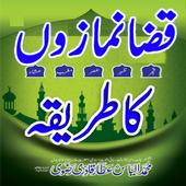 Qaza Namaz icon