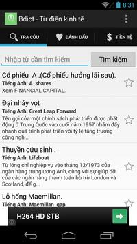 Bdict - Từ điển kinh tế apk screenshot