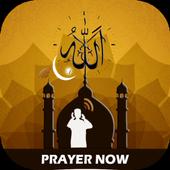 Prayer Now:أوقات الصلاةوالأذان icon