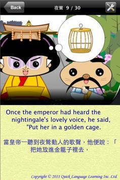 The Nightingale apk screenshot