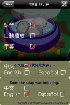 Stone Soup apk screenshot