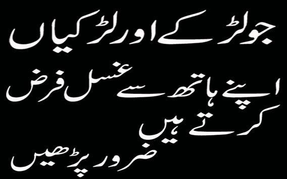 Qom-e-lut poster