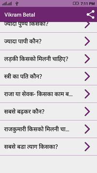 Best Vikram Betal in Hindi poster