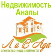 Анапа недвижимость на курорте icon