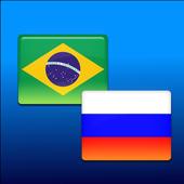 Русско-Бразильский переводчик icon
