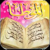 Kitab Hadist Dan Fiqih icon