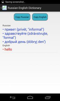 Russian English Dictionary apk screenshot