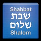 Shabbat Shalom icon