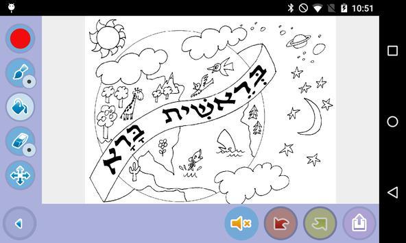 Shazak Parsha - Bible Stories apk screenshot