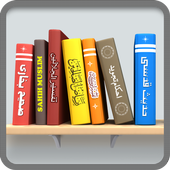 Islamic Apps Collection icon