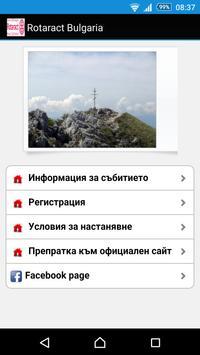 Rotaract Bulgaria apk screenshot