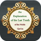 Explanation Of The Last Tenth icon