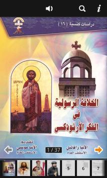 Apostolic Succession poster