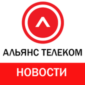 Alliance Telecom Новости icon