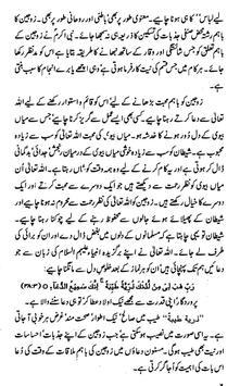 Bachon Ki Tarbiyat apk screenshot