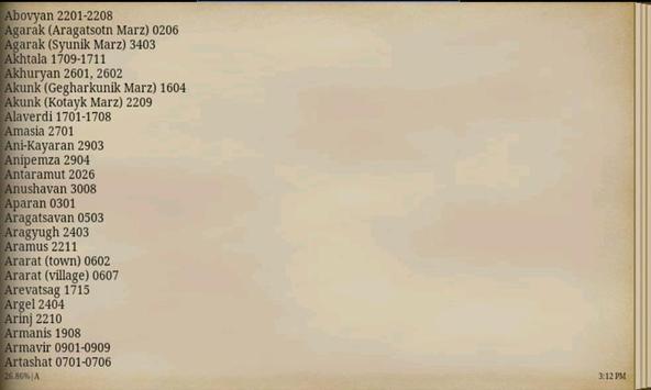 ARMENIA POSTAL CODE apk screenshot