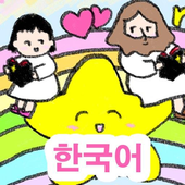 만화 성경 만화 예수 평가판 Comic Bible KR icon