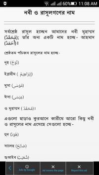 Muslim Baby Name apk screenshot