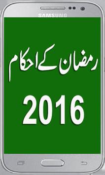 Ramazan K Ahkaam 2016 poster