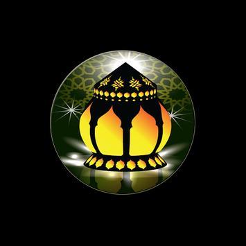 RamadanCall apk screenshot