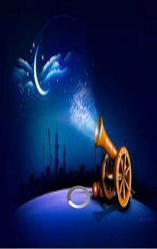 Ahkam Ramadan poster