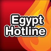 Egypt's Hotline List icon