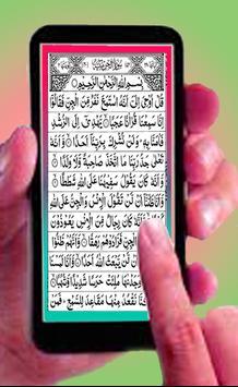 Surah jinn with reading+listen apk screenshot