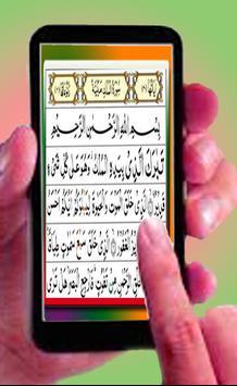 Surah mulk in mp3 and reading apk screenshot