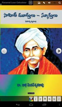 Saahiti Moorthulu Darla apk screenshot