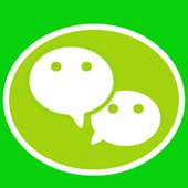 Guide WeChat icon