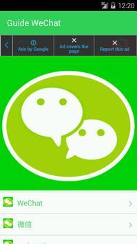 Guide WeChat apk screenshot