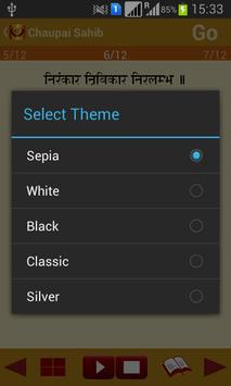 Chaupai Sahib Path Audio apk screenshot