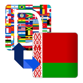 Belarusian Dictionary icon
