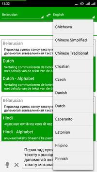 Belarusian Dictionary apk screenshot
