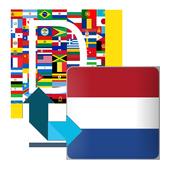 Dutch Dictionary icon