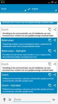 Dutch Dictionary poster
