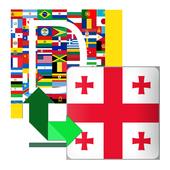 Georgian Dictionary Translator icon