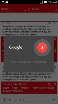 Hmong Dictionary Translator apk screenshot