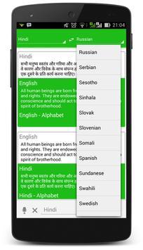 India Dictionary Translator apk screenshot
