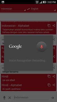 Indonesian Dictionary apk screenshot