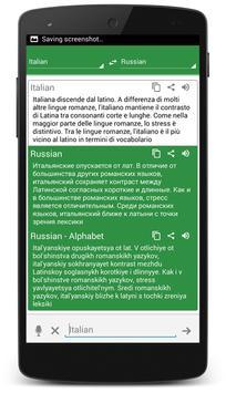Italian English Dictionary apk screenshot