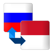 Indonesian Russian Dictionary icon