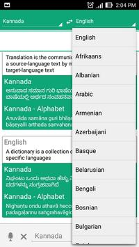 Kannada Dictionary Translator apk screenshot