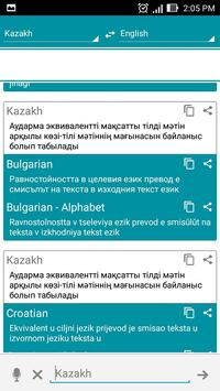 Kazakh Dictionary Translator poster