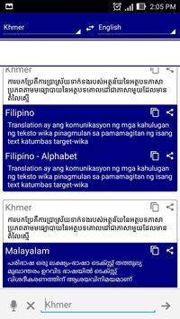 Khmer Dictionary Translator poster