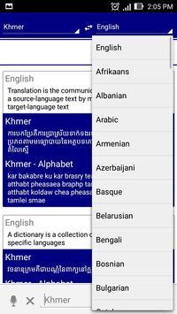 Khmer Dictionary Translator apk screenshot