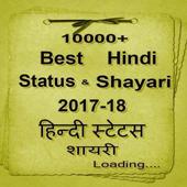 Diwali Status & Shayari App icon