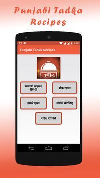 Punjabi Tadka Recipes poster